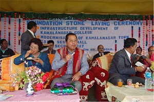 Foundation stone laying ceremony of Kamalanagar College